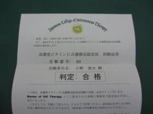 IMG_8061