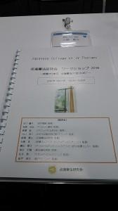 DSC_0473